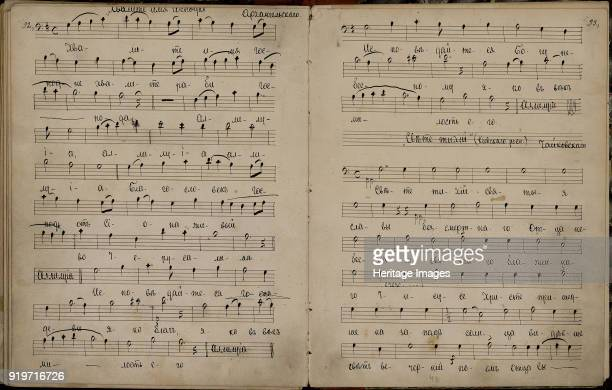 O Gladsome Light of the Holy Glory from the AllNight Vigil Op 52 by Pyotr Tchaikovsky 18811882 Found in the Collection of Russian National Library St...