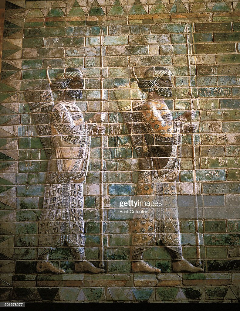Glazed brick relief of archers from the Royal Guard, Palace of Darius I, Susa, Persian, 522-486 BC. : News Photo