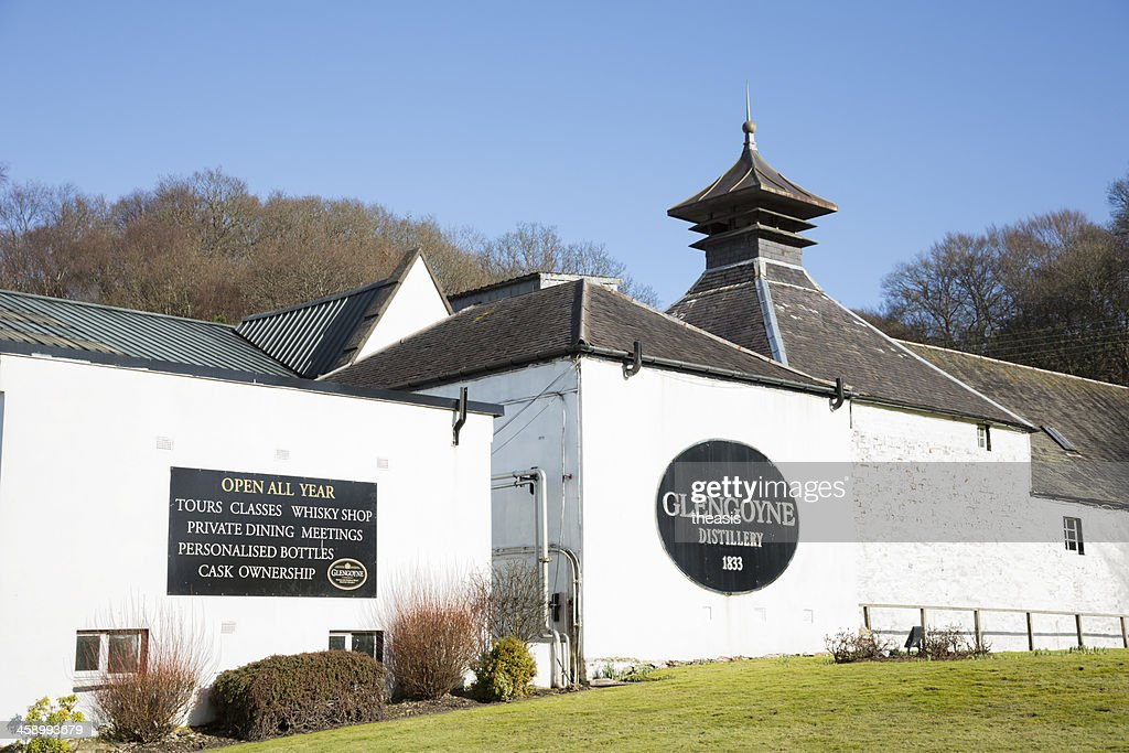 Glengoyne Distillery : Stock Photo