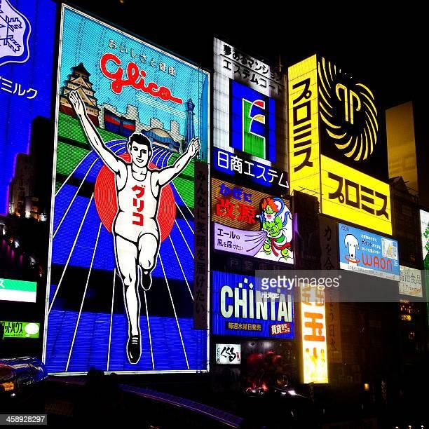 グリコの男性とネオンサイン道頓堀、大阪 - 道頓堀 ストックフォトと画像