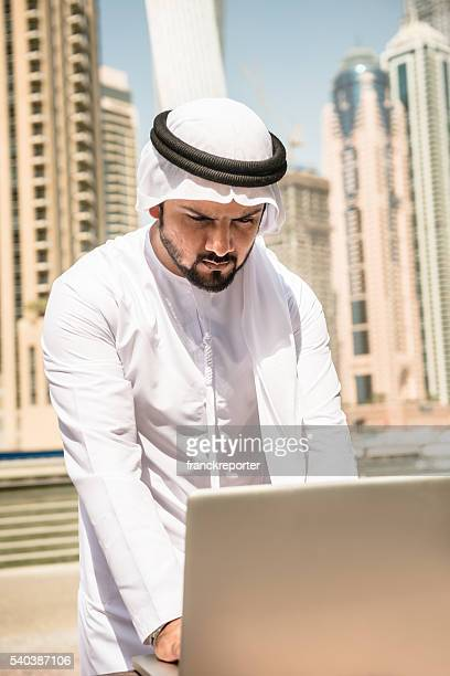 global communications in the arabic country