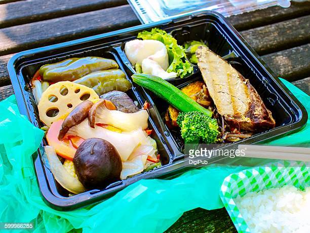 Global Lunch Boxes