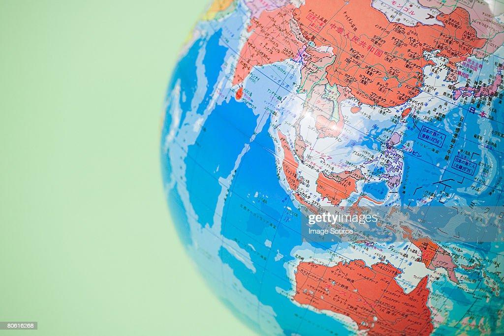 Globe : Stock Photo