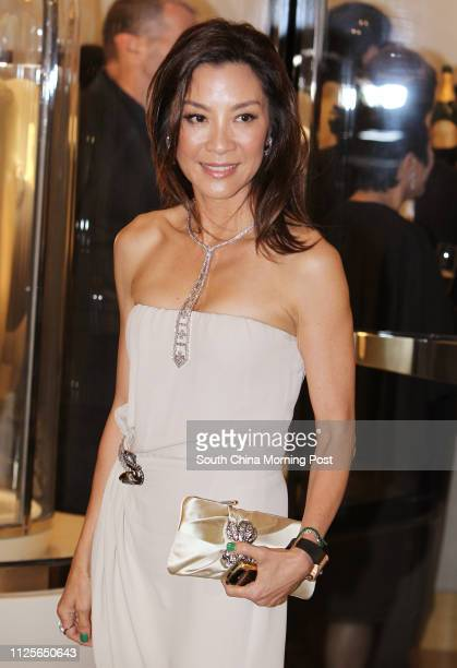 Glossy magazine Women of Our Time that features 25 outstanding women in HK: Michelle Yeoh attends opening celebrates of Van Cleef & Arpels, Prince's...