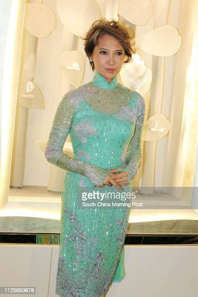 Glossy magazine Women of Our Time that features 25 outstanding women in HK:Siao Fong-fong attends opening celebrates of Van Cleef & Arpels, Prince's...