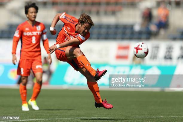 Go Nishida of Ehime FC in action during the JLeague J2 match between Ehime FC and Montedio Yamagata at Nigineer Stadium on April 29 2017 in Matsuyama...