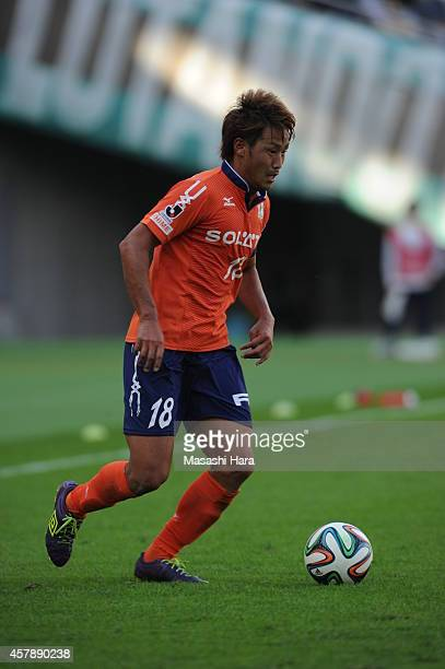 Go Nishida of Ehime FC in action during the JLeague second division match between Tokyo Verdy and Ehime FC at Ajinomoto Stadium on October 26 2014 in...
