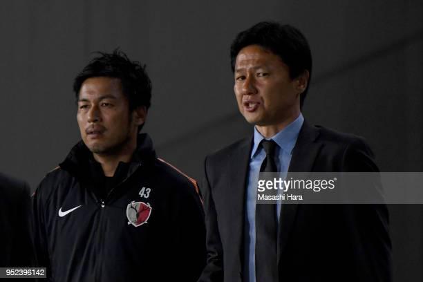 Go Oiwa coach of Kashima Antlers looks on during the JLeague J1 match between Yokohama FMarinos and Kashima Antlers at Nissan Stadium on April 28...