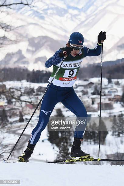 Go Sonehara of Japan competes in the Individual Gundersen LH/10km during day two of the FIS Nordic Combined World Cup Hakuba on February 4 2018 in...