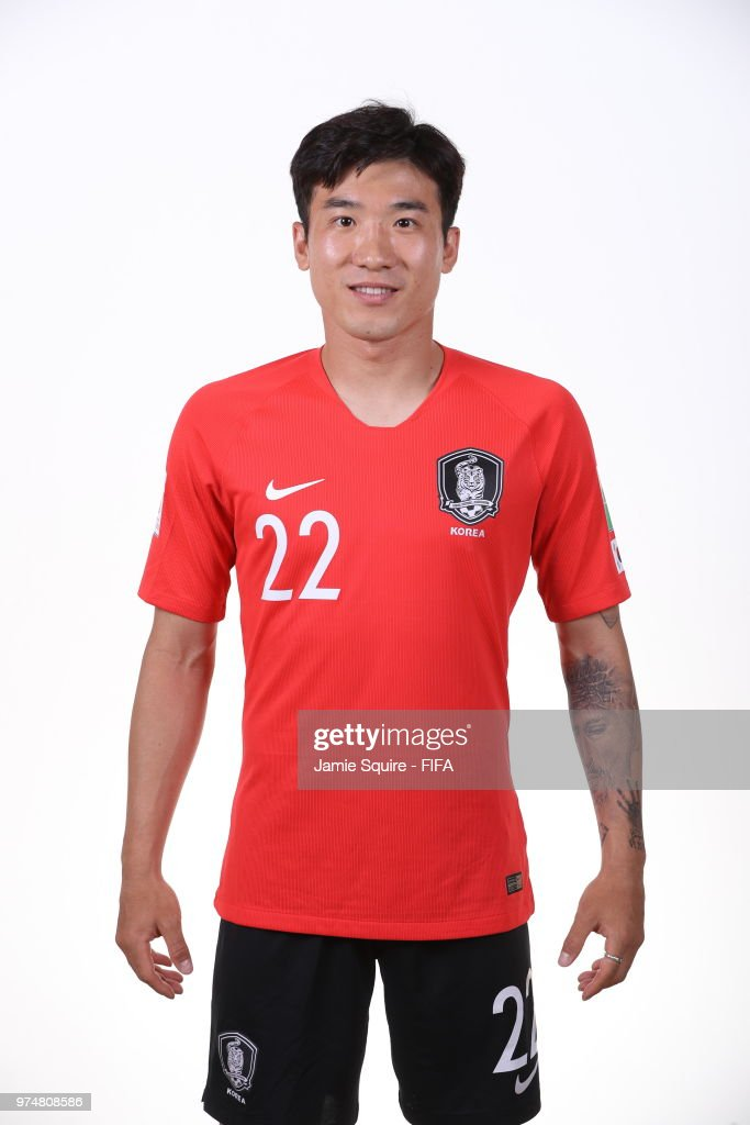 Korea Republic Portraits - 2018 FIFA World Cup Russia