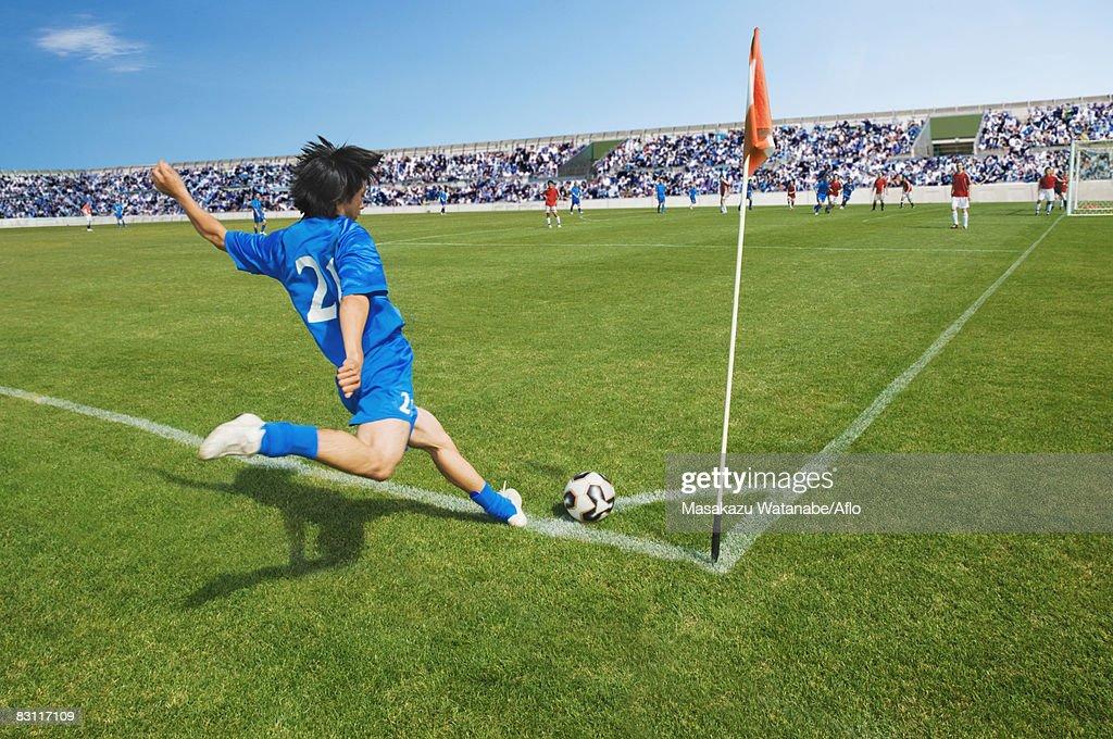 Goal Kick : Stock Photo