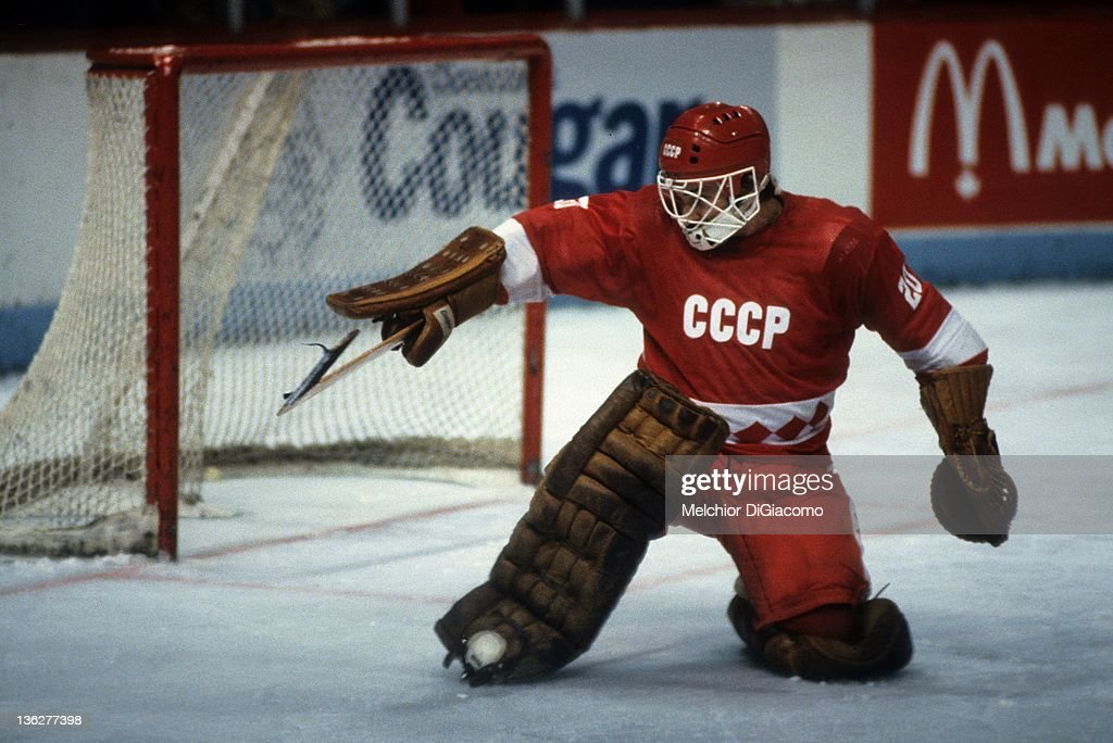1983 Super Series:  USSR v Montreal Canadiens : News Photo