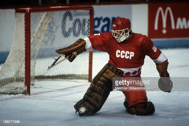 Goalie Vladislav Tretiak of the USSR makes the save against the Montreal Canadiens on December 31 1983 during the 1983 Super Series at the Montreal...