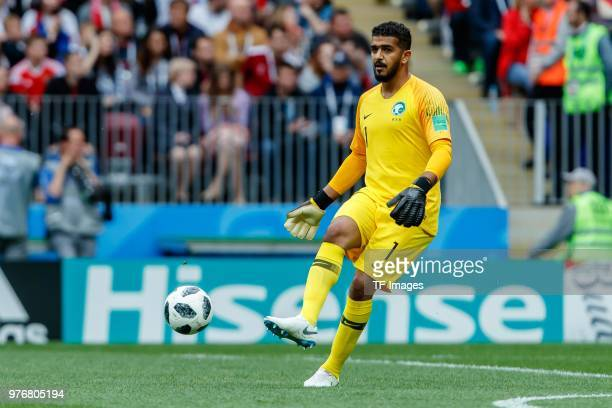 Goalkeeper Abdullah Almuaiouf of Saudi Arabia controls the ball during the 2018 FIFA World Cup Russia group A match between Russia and Saudi Arabia...