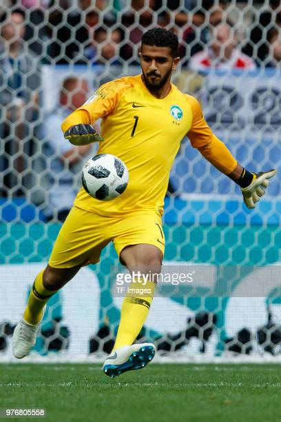 Goalkeeper Abdullah Almuaiouf of Saudi Arabia controls the ball during the 2018 FIFA World Cup Russia group A match between Russia and Saudi Arabia...