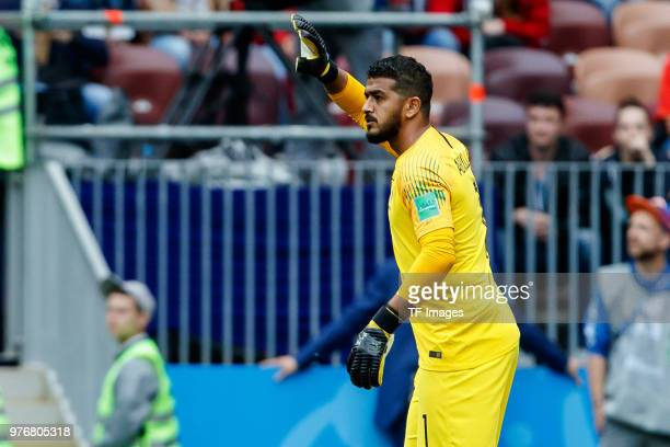 Goalkeeper Abdullah Almuaiouf of Saudi Arabia gestures during the 2018 FIFA World Cup Russia group A match between Russia and Saudi Arabia at...