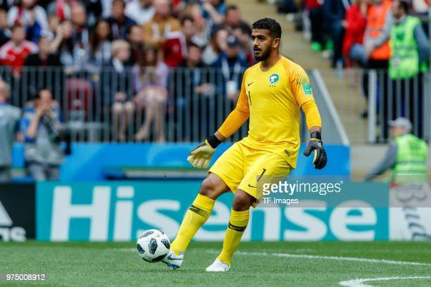 goalkeeper Abdullah Almuaiouf of Saudi Arabia in action during the 2018 FIFA World Cup Russia group A match between Russia and Saudi Arabia at...