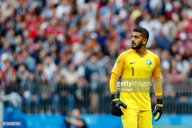 goalkeeper Abdullah Almuaiouf of Saudi Arabia looks on during the 2018 FIFA World Cup Russia group A match between Russia and Saudi Arabia at...