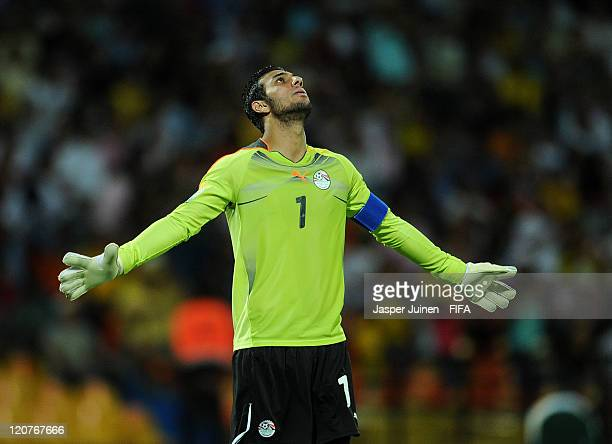 Goalkeeper Ahmed Elshenawi of Egypt reacts as his team fails to score during the FIFA U20 World Cup Colombia 2011 round of 16 match between Argentina...