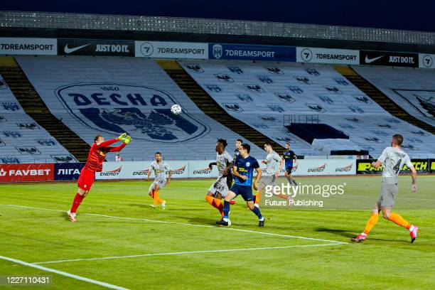 Goalkeeper Andriy Pyatov of FC Shakhtar Donetsk attempts to make a save during the Ukrainian Premier League Matchday 30 fixture against FC Desna...