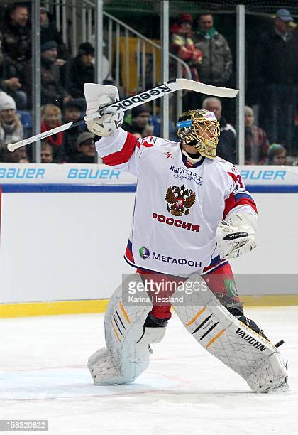 Goalkeeper Anton Khudobin of Russia during the Top Teams Sotchi match between Germany and Russia at Kuechwaldhalle on December 11 2012 in Chemnitz...