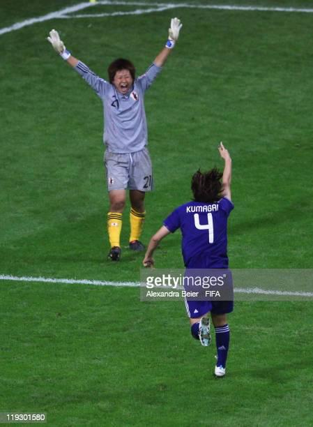 Goalkeeper Ayumi Kaihori and Saki Kumagai of Japan celebrate their team's victory of the FIFA Women's World Cup Final match between Japan and USA at...