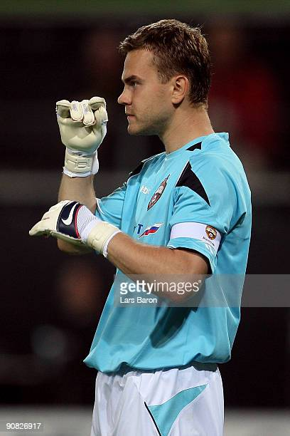 Goalkeeper Igor Akinfeev of Moscow during the UEFA Champions League Group B match between VfL Wolfsburg and CSKA Moscow at the Volkswagen Arena on...