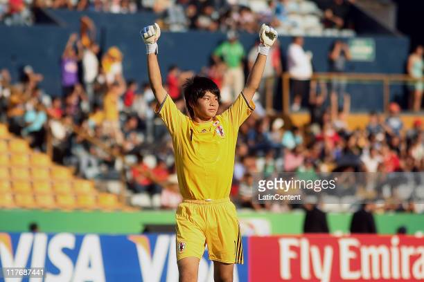 Goalkeeper Kosuje Nakamura of Japan celebrates during the FIFA U17 World Cup Mexico 2011 Round of 16 match between Japan and New Zealand at the...
