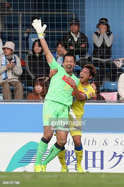 Goalkeeper Norihiro Yamagishi of Montedio Yamagata celebrate scoring his team's second goal with his teammate Takumi Yamada during the J1 Promotion...