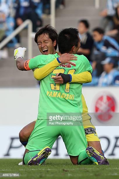Goalkeeper Norihiro Yamagishi of Montedio Yamagata celebrate the team's 21 win with his teammate Tatsuya Ishikawa after the J1 Promotion Playoff...