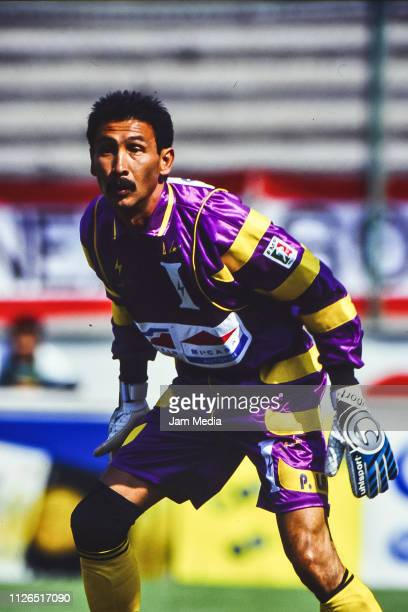 Goalkeeper Pablo Larios Iwazaki in action during the match between Toros Neza and Necaxa as part of the Torneo 19951996 of Mexican Futbol on November...