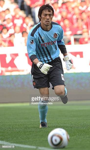 Goalkeeper Seigo Narazaki of Nagoya Grampus in action during the J. League match between Urawa Red Diamonds and Nagoya Grampus at Saitama Stadium on...