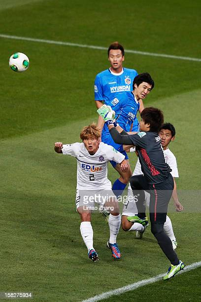 Goalkeeper Shusaku Nishikawa of Ulsan Hyundai catches the ball during the FIFA Club World Cup 5th Place Match match between Ulsan Hyundai and...