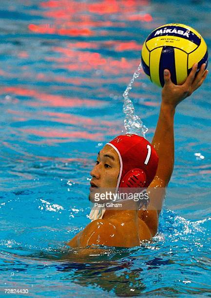 Goalkeeper Tomonaga Eguchi of Japan gets ready to throw the ball out during the Men's Water Polo Gold match between Japan and China during the 15th...