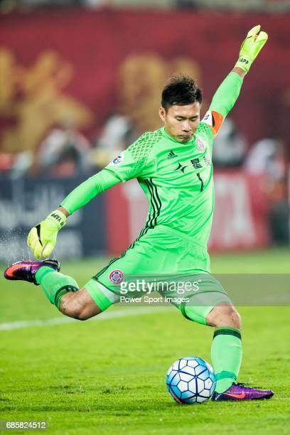 Goalkeeper Yapp Hung Fai of Eastern SC in action during their AFC Champions League 2017 Match Day 1 Group G match between Guangzhou Evergrande FC and...