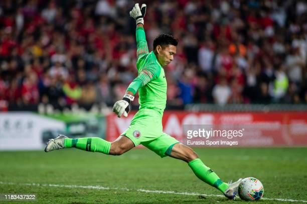 Goalkeeper Yapp Hung Fai of Hong Kong in action during the FIFA World Cup Asian Qualifier second round match between Hong Kong and Cambodia on...