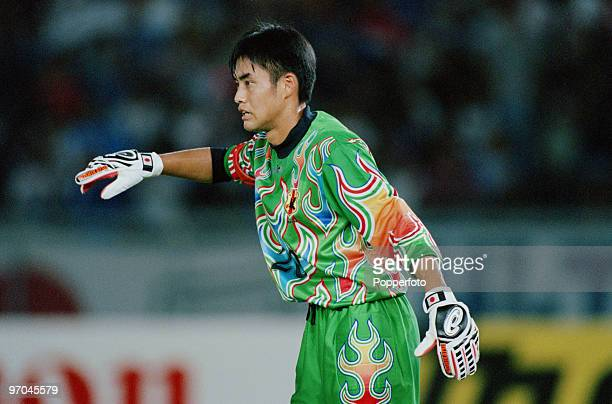 Goalkeeper Yoshikatsu Kawaguchi of the Japanese World Cup soccer team during a qualification match against the United Arab Emirates for the 1998 FIFA...