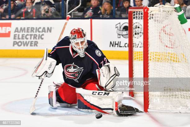 Goaltender Sergei Bobrovsky of the Columbus Blue Jackets blocks a shot during the second period of a game against the Philadelphia Flyers on March 25...