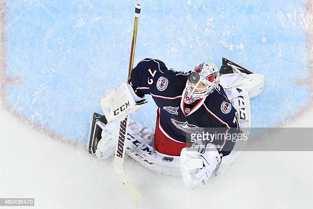 Goaltender Sergei Bobrovsky of the Columbus Blue Jackets follows the puck during the first period on December 13, 2014 at Nationwide Arena in...
