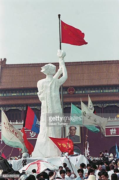 Goddess of Democracy Facing Tian'anmen