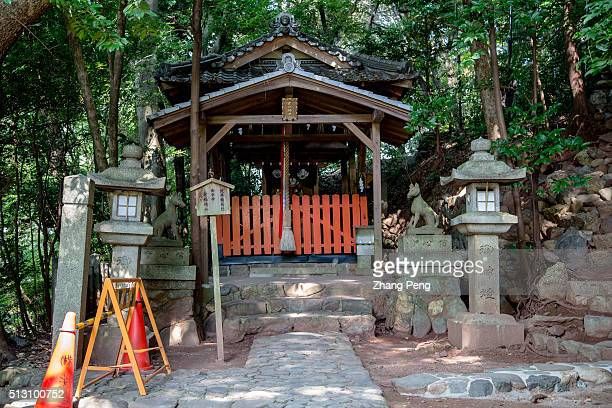 Gods and Emperors enshrined in Ujigami Shrine Ujigami Shrine a Shinto shrine in the city of Uji in Kyoto In 1994 it was registered as a UNESCO World...