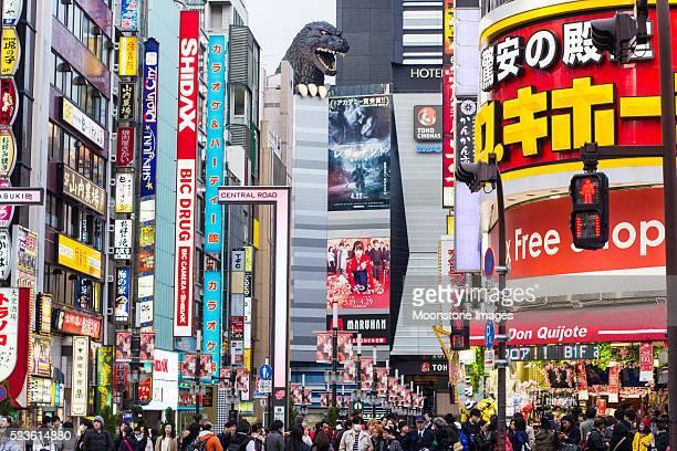 ゴジラ東京,日本