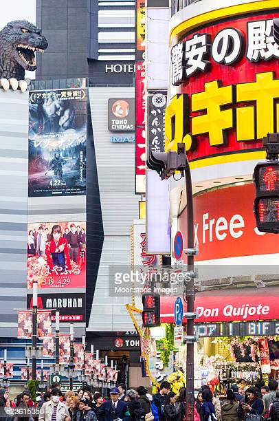 Godzilla in Tokyo, Japan