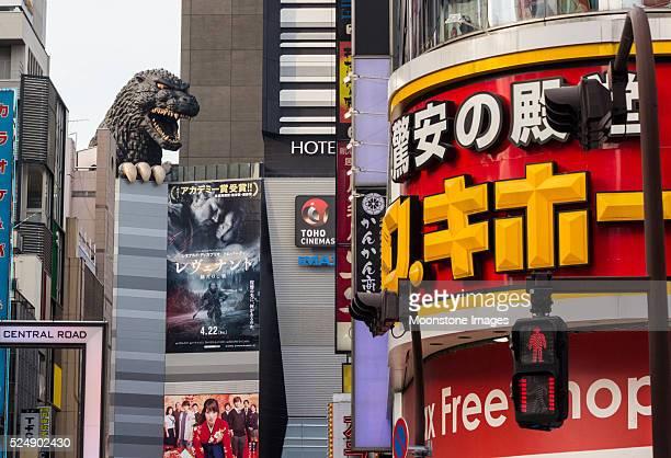 godzilla in tokyo, japan - godzilla stock photos and pictures