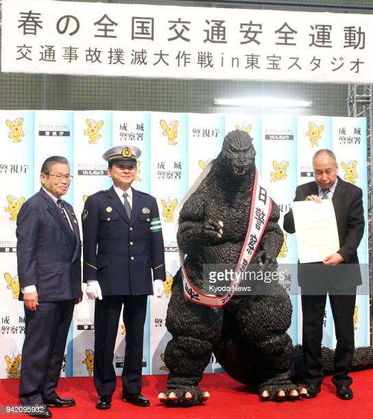 Godzilla is appointed honorary chief-for-a-day at the Seijo police station in Tokyo's Setagaya ward on March 25, 2018. ==Kyodo