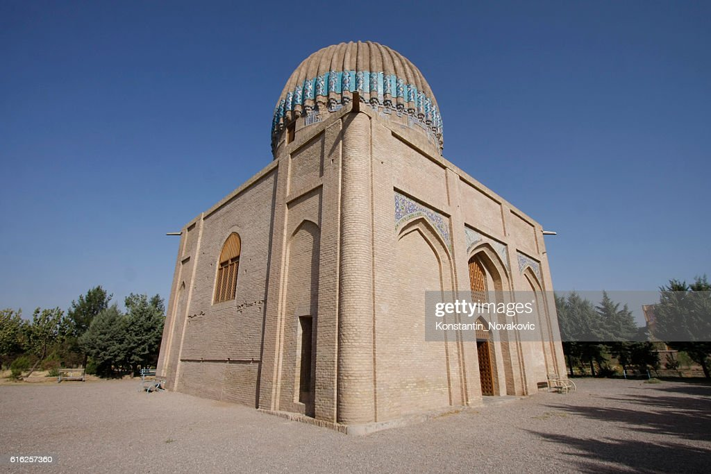 Goharshad Begum tomb in Herat, Afghanistan : Stock Photo