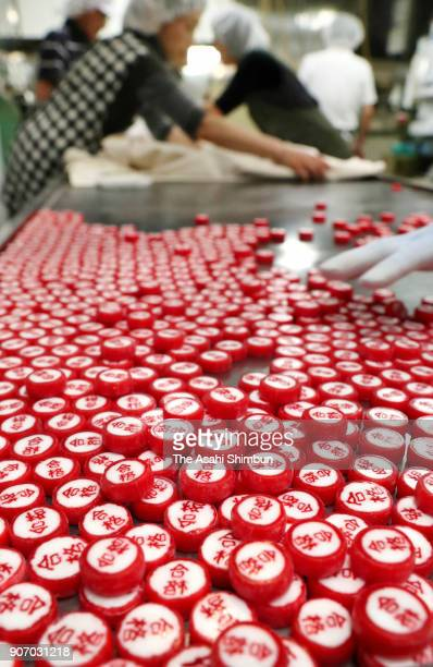 'Gokaku' or exam success candy production is in full swing at a factory on January 17 2018 in Nagoya Aichi Japan