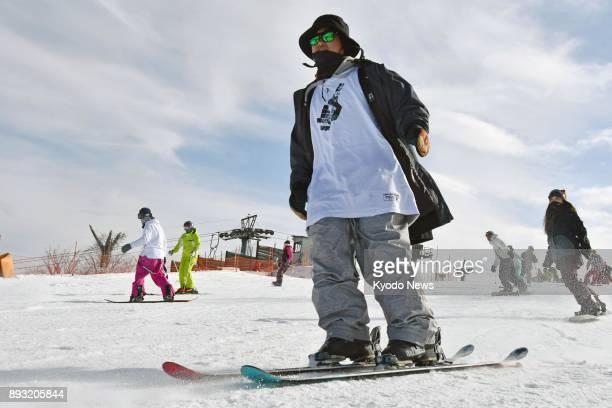 Gokase Highland Ski amp Snowboard in Gokase Miyazaki Prefecture Japan's southernmost ski resort begins operations on Dec 15 2017 for the season...