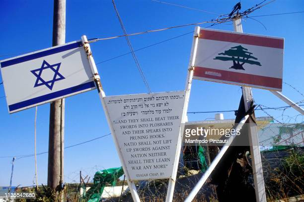 golan heights .israel .border - israel stock pictures, royalty-free photos & images