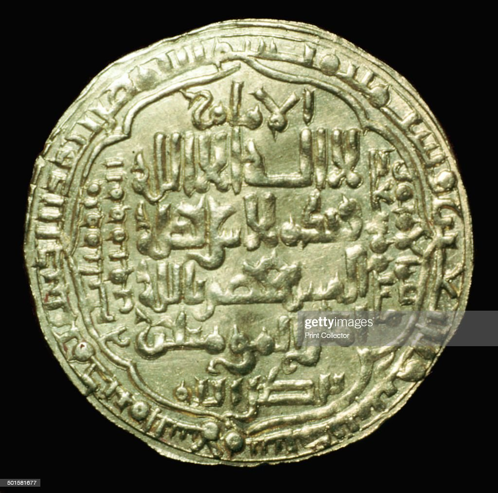 Gold dinar of caliph al mustasim 13th century pictures getty images gold dinar of caliph al mustasim 1213 february 20 1258 m4hsunfo
